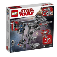 Lego Star Wars 75201 - TM - First Order At-St